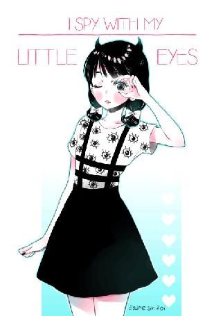 Фото Рогатая девушка в одежде с глазами (I spy with my little eyes)