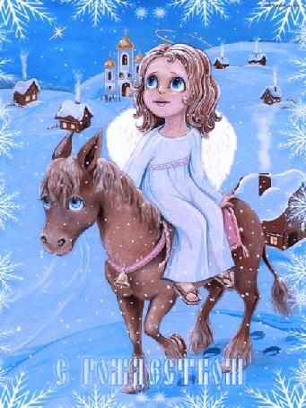 Фото Девочка-ангел, сидит верхом на лошадке, вдали виднеются дома,(С Рождеством)