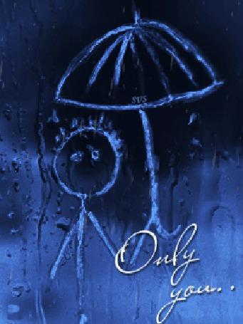 Фото На стекле в каплях дождя нарисован человек и зонтик, only you (только ты)