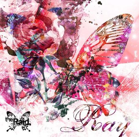 ���� ����������� �����������: ������� ������� � ������ ����� (The Raid, Roay) (� ���-���), ���������: 08.02.2015 12:26