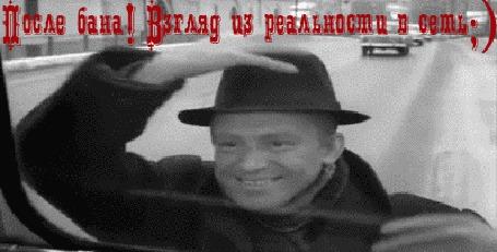 Фото Деточкин заглядывает в окно трамвая кадры из фильма Берегись автомобиля (После бана! Взгляд из реальности в сеть;)
