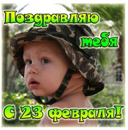 Фото Мальчик в панаме военного образца
