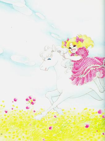 Фото Candice White / Кэнди Уайт из аниме Candy Candy / Кэнди Кэнди едет на своем белом пони по полю
