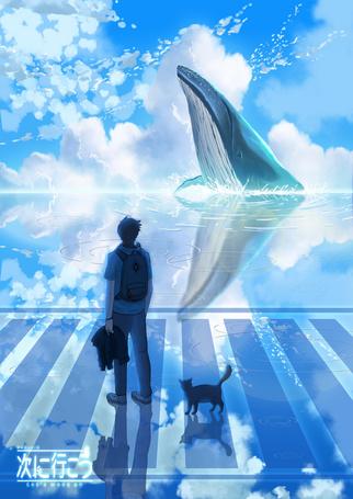 Фото Парень и кошка смотрят на кита, выныривающего из воды (donsaid lets move on / давайте двигаться дальше)