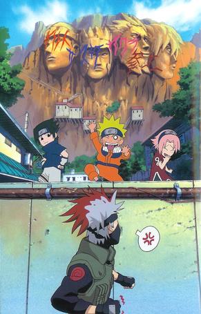 Фото Naruto Uzumaki, Sasuke Uchiha и Sakura Haruno занимаются вандализмом, Kakashi Hatake / Какаши Хатаке в шоке, аниме Naruto / Наруто, художник Masashi Kishimoto
