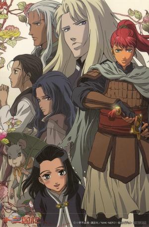 Фото Youko Nakajima в доспехах, Keiki, Taiki, Rakushun, Suzu Ooki и Shoukei, аниме the Twelve Kingdoms / 12 королевств, art by Akihiro Yamada