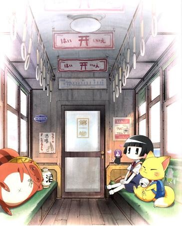 Фото Ichimatsu Kohina / Ичиматсу Кохина, Shigaraki и Kokkuri-san / Коккури-сан едут в вагоне из аниме Gugure! Kokkuri-san / Загугли это, Коккури-сан, art by Miwa Ooshima