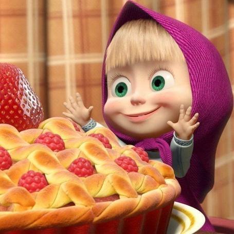 Фото Машенька радуется пирогу - мультфильм Маша и медведь