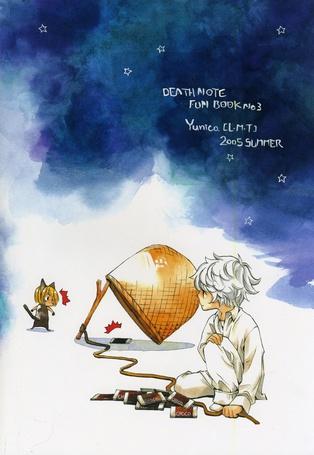 Фото Near шоколадкой заманивает Mello в ловушку, аниме Death Note / Тетрадь Смерти, art by Yunico