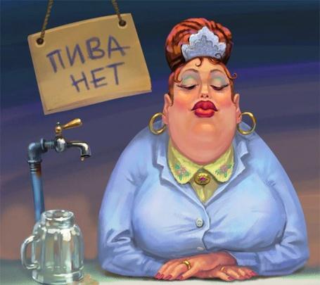 Фото Пышная продавщица сидит у прилавка возле таблички с надписью (пива нет)