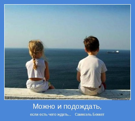 Фото Дети сидят на пирсе