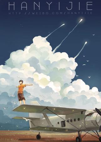 Фото Парень стоит на крыле самолета, ву Мангаки Hanyijie