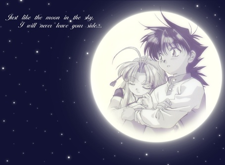 Фото Парень и девушка изображены на луне, в космическом пространстве фраза, just like the moon in the sky, i will never leave you side / так же, как луна в небе, я никогда не оставлю тебя