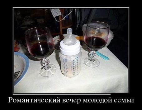 Фото На столе бутылочка с соской и два фужера с вином (Романтический вечер молодой семьи)