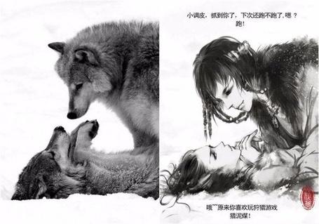 Фото Люди в виде волков