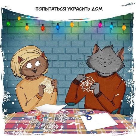 Фото Котики укрощают квартиру на новый год, by Bird Born