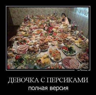 Фото Девочка за огромным столом с различными яствами (Девочка с персиками, полная версия)