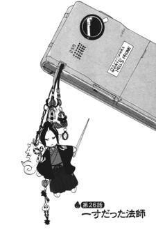 Фото Хозуки / Hoozuki в виде брелка для телефона из аниме Хладнокровный Хозуки / Hoozuki no Reitetsu, art by Natsumi Eguchi