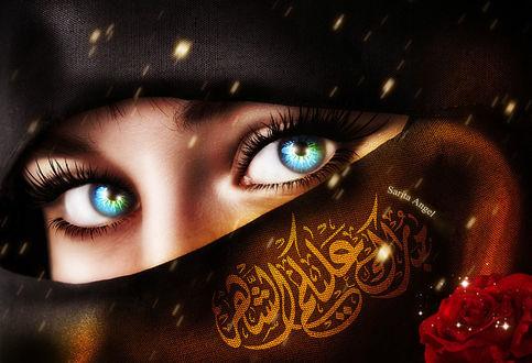 Фото Девушка с голубыми глазами в парандже, by saritaangel07