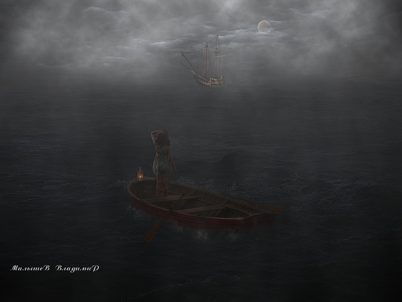 была ли подводная лодка летучий голландец