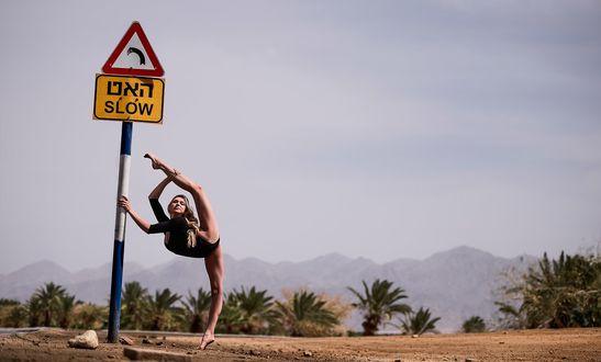 Фото Девушка в гимнастической позе стоит около знака, фотограф Баженов Денис (Slow)