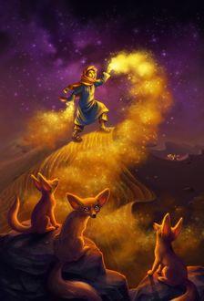 Фото Марокканский мальчик-волшебник с магией в руках и лисицы Fennec под мистическим звездным небом пустыни, by ldiehl