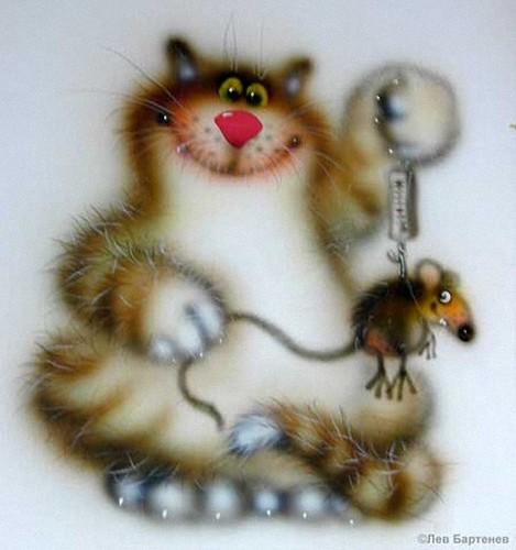Открытки с мышка и кот, днем мороженого