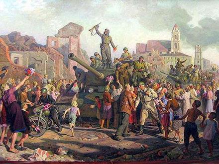 Фото Освобождение Минска 3 июля 1944 года, художник Волков