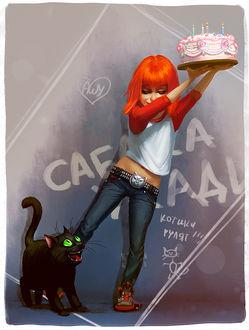 Фото Девочка не хочет делиться тортиком с черной кошкой, by exellero