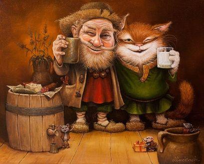 Фото Маленький гном с седой бородой стоит в обнимку с котом, оба держат напитки, кот молоко в стакане, гном кружку с вином, рядом бочонок с вином и закуска, художник А. Москаев
