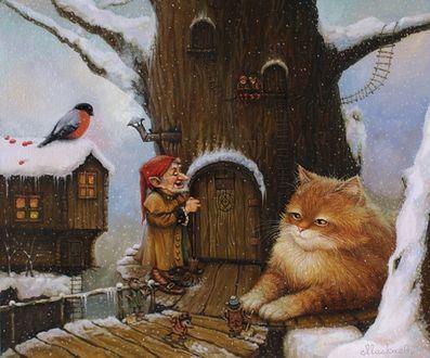 Фото Маленький гном с седой бородой в красном колпаке стоит у дверей домика, который сделан в стволе дерева, рядом лежит большой рыжий кот, на соседнем домике на крыше, покрытой снегом сидит снегирь, художник А. Москаев