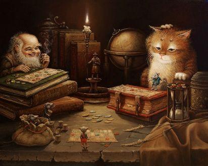 Фото Седой старичок и рыжий кот играют в лото при свете свечи, мыши наблюдают за игрой, художник А. Москаев