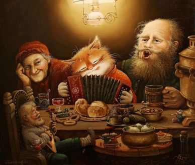 Фото Рыжий кот играет на гармошке, женщина и мужчина поют, им подыгрывает на балалайке маленький гном, сидящий на стуле, все сидят за столом уставленным едой: чаем в стаканах. бубликами, хлебом, солеными огурцами, грибами и чугунком картошки, художник А. Москаев