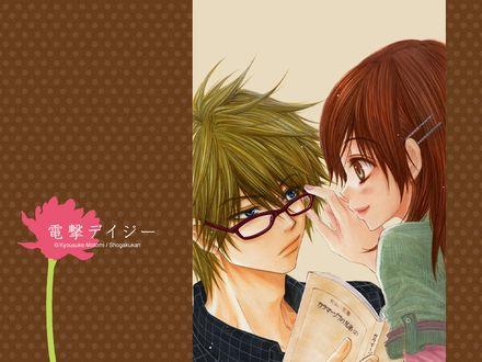 Фото Курэбаяси Тэру и Тасуку Куросаки из манги Мобильная маргаритка / Dengeki Daisy