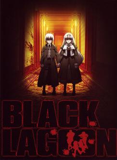 Фото Hansel and Gretel запачканные кровью из аниме Пираты черной лагуны / Black lagoon, art by Hiroe Rei