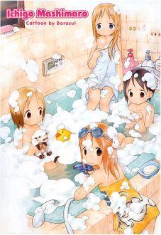 Фото Miu Matsuoka, Chika Itoh, Matsuri Sakuragi и Ana Coppola купаются в ванне из аниме Клубничный зефир / Ichigo Mashimaro, art by Barasui