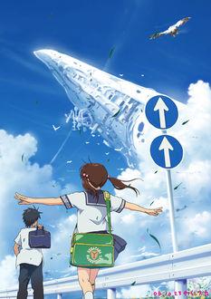Фото Девушка раскинула руки в стороны, а парень стоит впереди на фоне неба, art by Isai Shizuka