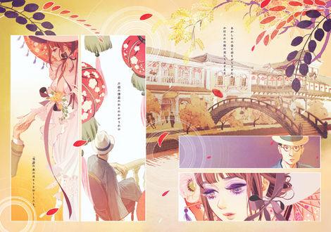 ���� ����� ��������, �������, ������� � ������, �����, art by Matsuo Hiromi