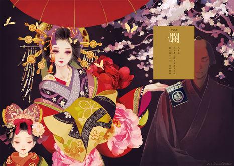 Фото Женщина, мужчина и девочка в кимоно, art by Matsuo Hiromi