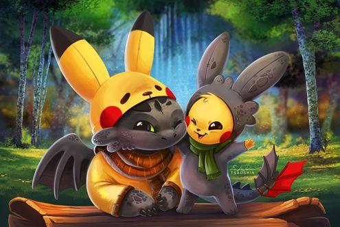 Фото Ночная Фурия (Беззубик) / Night Fury (Toothless) из мультфильма Как приучить дракона / How to Train Your Dragon и Pikachu / Пикачу из аниме Покемон / Pokemon косплеют друг друга, art by TsaoShin
