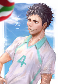 Фото Iwaizumi Hajime / Хаджиме Иваизуми из аниме Haikyuu! /Волейбол, art by Green Tea (Pixiv7319843)