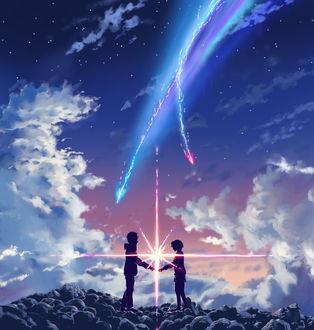 Фото Парень и девушка держатся за руки на фоне светящейся звезды