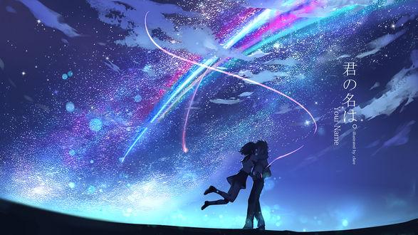 Фото Мицуха Миямизу / Miyamizu Mitsuha и Таки Татибана / Tachibana Taki из аниме Твое имя / Your Name. / Kimi no Na wa, by CLare@仕事募集中です。