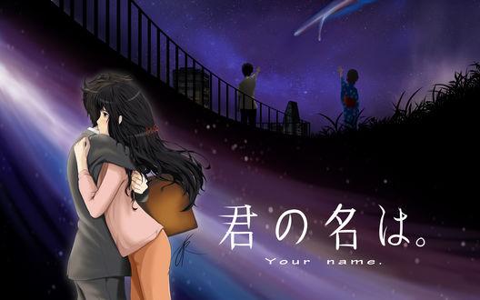 Фото Miyamizu Mitsuha / Миямизу Митсуха и Tachibana Taki / Тачибана Таки из аниме Kimi no Na wa / Твое имя