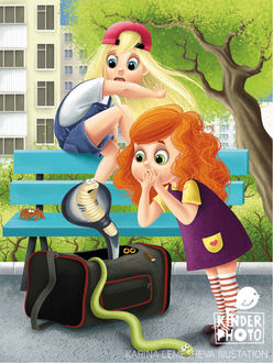 Фото Девочки испугались змей, сидящих в сумке, by Карина Лемешева