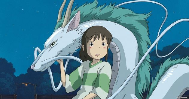 Фото Тихиро рядом с драконом Хаку, мультфильм Унесенные призраками