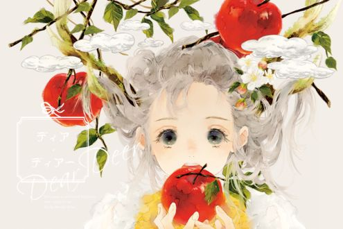 Фото Девочка с ветками яблони, растущими из головы, ест яблоко, by あこ