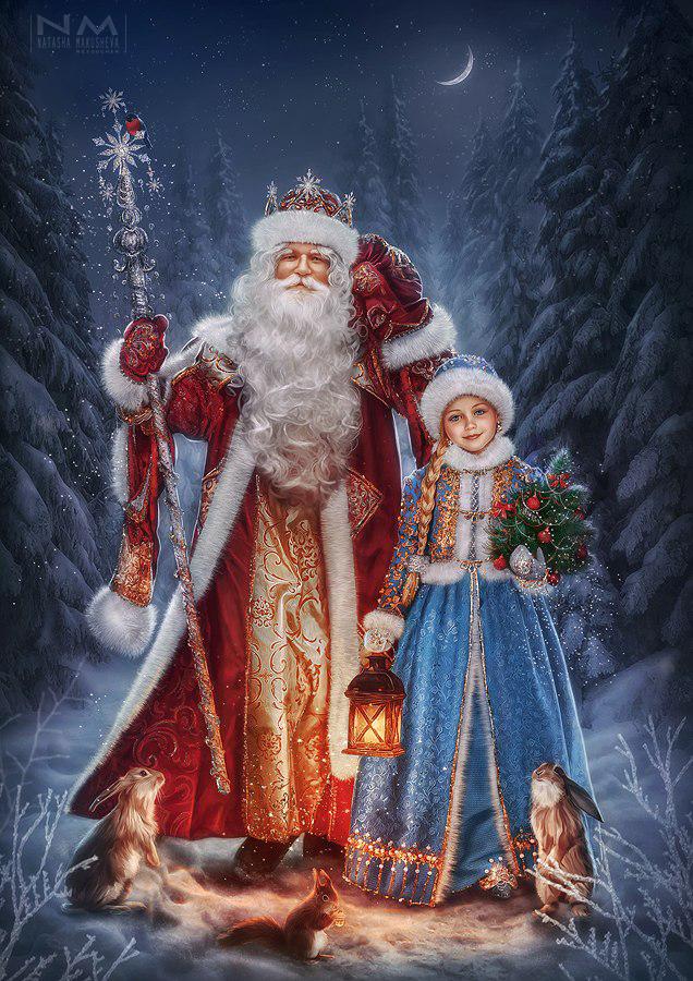 Дед мороз и снегурочка на новогодних открытках, меня прощаю