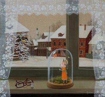 Фото Очки и баночка с девочкой, которая ловит бабочку, стоит на подоконнике окна, за которым зимний город, художник Валентин Губарев