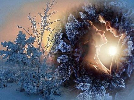 Фото Огонь любви греет влюбленных среди зимней стужи